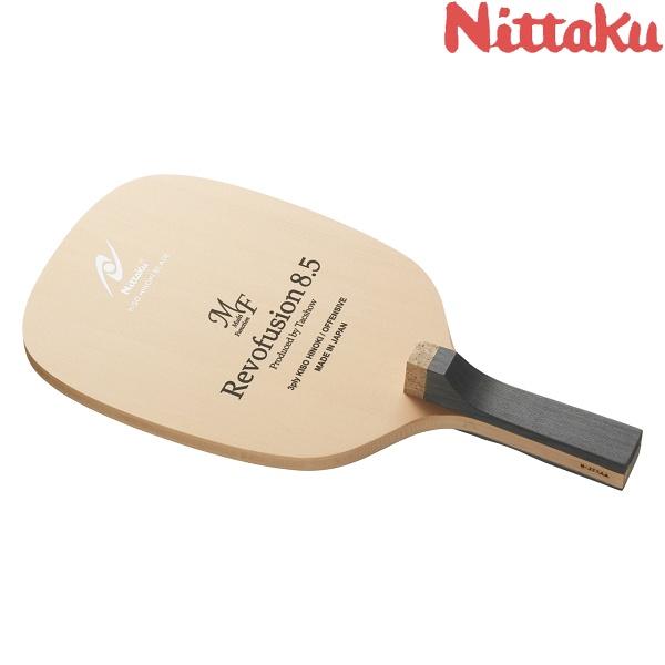◆◆● <ニッタク> Nittaku レボフュージョン8.5 MF P NE-6413 卓球 ラケット ペンホルダー
