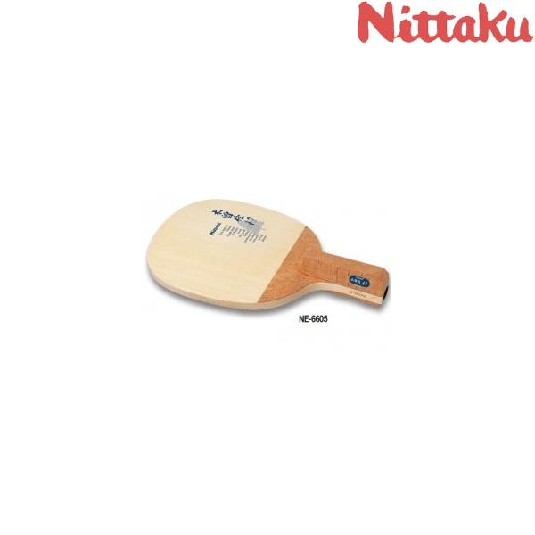 ◆◆● <ニッタク> Nittaku AP NE-6605 卓球 ラケット ペンホルダー