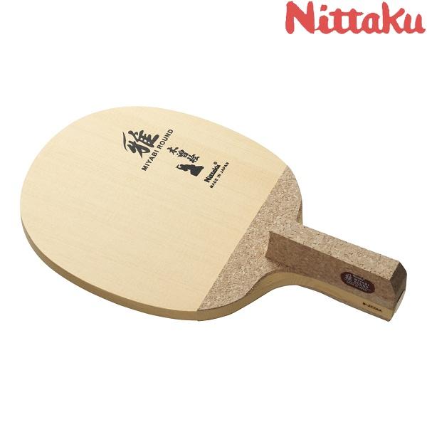 ◆◆● <ニッタク> Nittaku ミヤビラウンド NE-6692 卓球 ラケット ペンホルダー