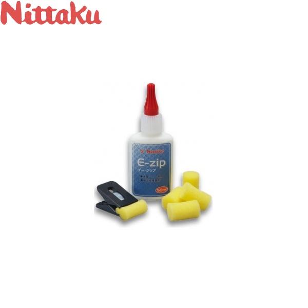◆◆● <ニッタク> Nittaku Eジップ(6個セット) NL-9100 卓球 接着剤