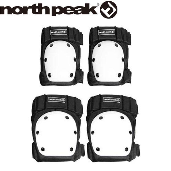 送料無料 定形外発送 ノースピーク north peak 人気ショップが最安値挑戦 プロテクタースケートボード向け2点セット エルボーパッド ニーパッド 40%OFFの激安セール NP2452