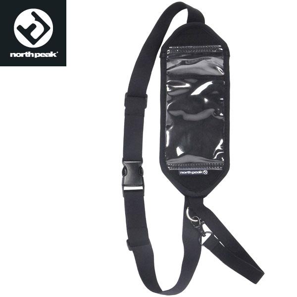 送料無料 メール便発送 ノースピーク 評判 north peak スマートフォン収納可能 NP-5362 スノーボード 爆買い新作 フィットバッグ