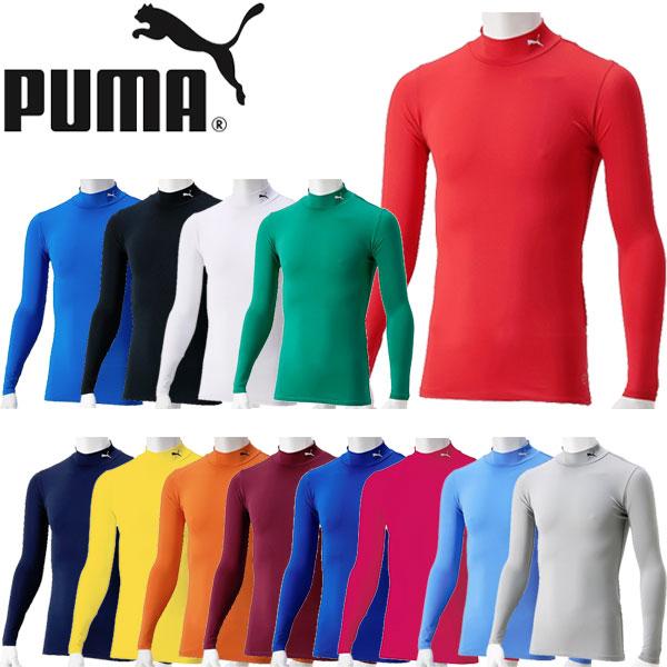 送料無料 メール便発送 プーマ PUMA メンズ SALE開催中 公式ストア コンプレッションモックネックLSシャツ インナーシャツ ウェア 656331 アンダーシャツ サッカー