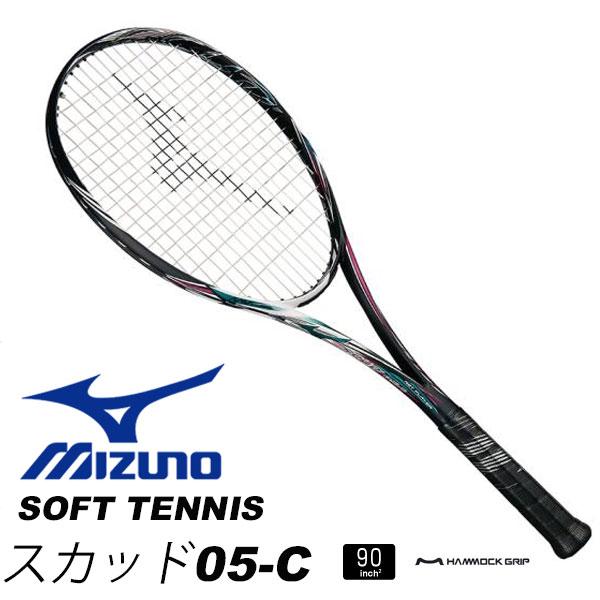 即納可★ 【MIZUNO】ミズノ スカッド05-C 前衛 ソフトテニス