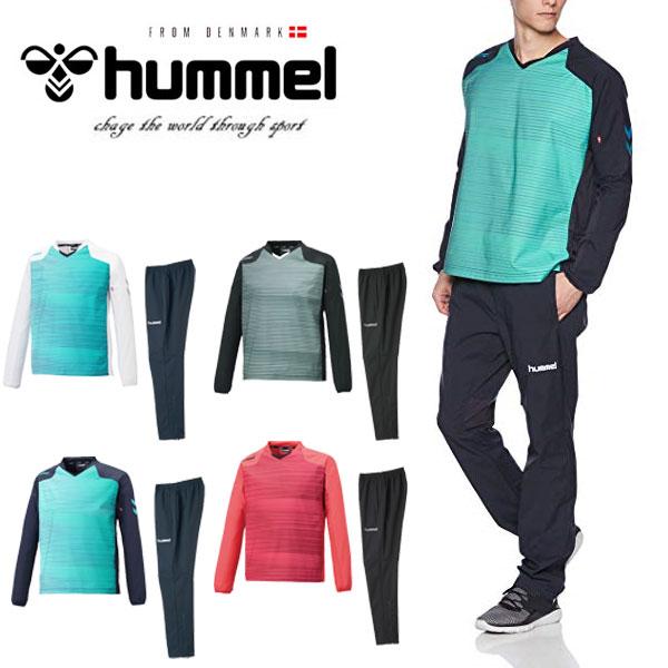 即納可☆【hummel】ヒュンメル 2019春夏 ピステスーツ 上下セット メンズ サッカー フットボール トレーニングウェア HAW4186SP
