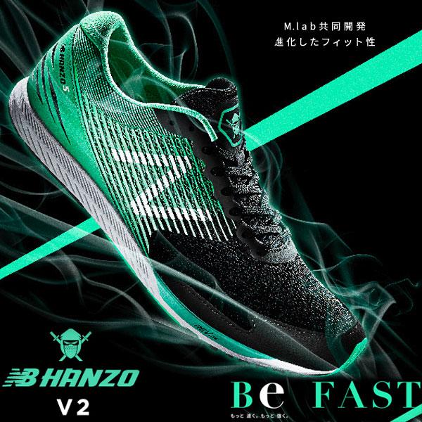 即納可★ 【New Balance】ニューバランス ランニングシューズ NB HANZO S M E2 ハンゾー ランニングシューズ MHANZSE2 2E
