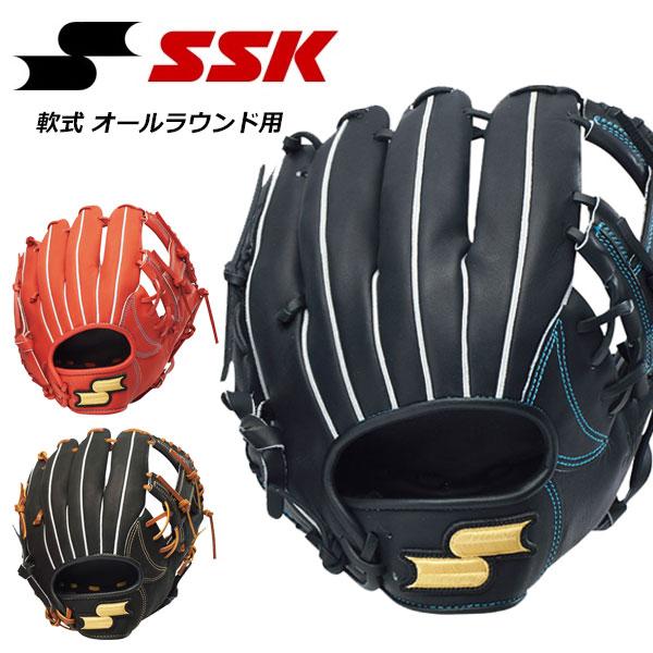 即納可★ 【SSK】エスエスケイ 軟式 オールラウンド用 グラブ グローブ SSG950