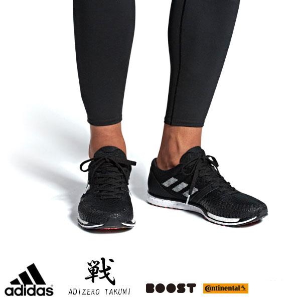 即納可★ 【adidas】アディダス ランニングシューズ アディゼロ タクミ セン 5 adizero takumi sen 5 レーシング マラソンシューズ B37419