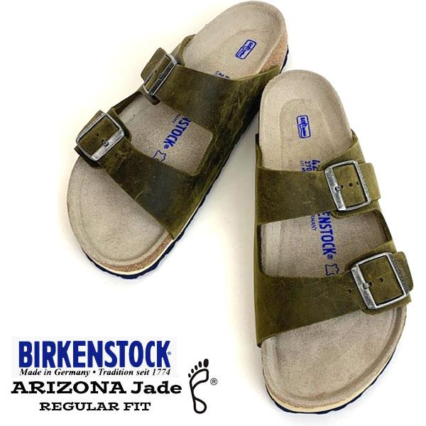 即納可☆ 【BIRKENSTOCK】ビルケンシュトック 特価 ARIZONA BS Jade レギュラーフィット 1005213 メンズ サンダル