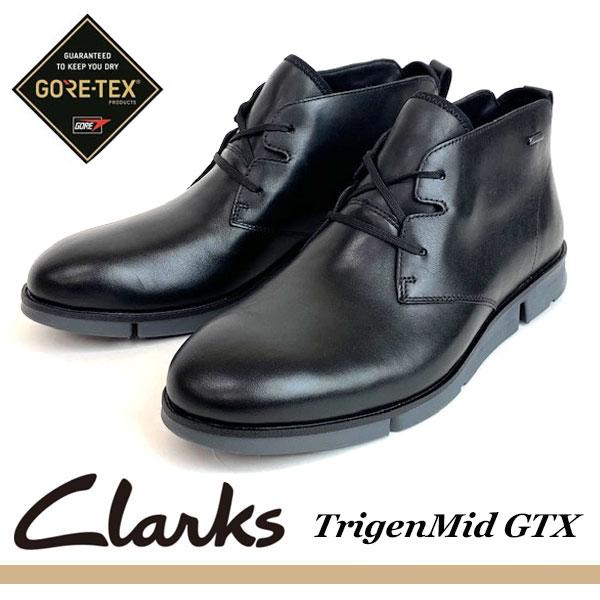 即納可☆ 【Clarks】クラークス 超特価 TrigenMid GTX トライジェンミッドゴアテックス メンズ 本革 ブーツ 26130166