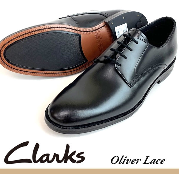 即納可☆ 【Clarks】クラークス OLIVER LACE BK LEATHER メンズ 本革靴 ビジネスシューズ 26143580
