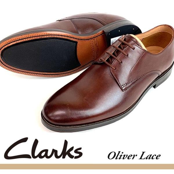 即納可☆ 【Clarks】クラークス OLIVER LACE BRITISH TAN メンズ 本革靴 ビジネスシューズ 26143582