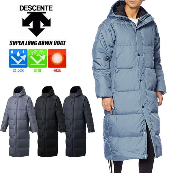 即納可☆ 【DESCENTE】デサント 超特価 スーパーロングダウンコート ベンチコート DMMOJC43