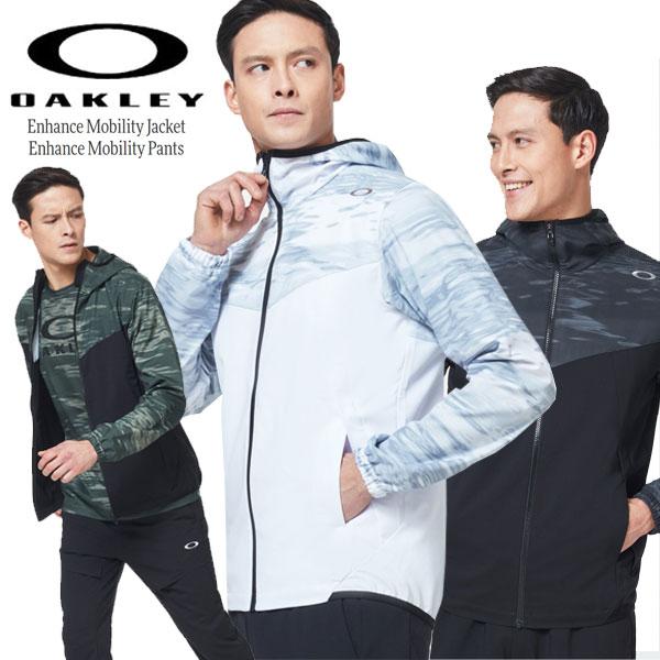 即納可★【OAKLEY】オークリー Enhance Mobility Jacket&Pants ブレーカー 上下セット FOA400805 FOA400823