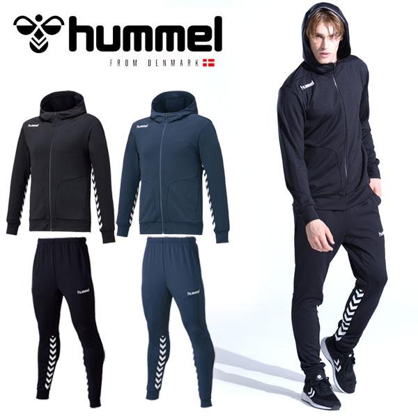 即納可☆【hummel】ヒュンメル スウェットフーデッド ジャケット&パンツ 上下セット メンズ サッカー HAP8216 HAP8216P