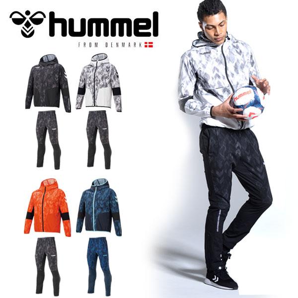 即納可☆【hummel】ヒュンメル ウーブンフーデッド ジャケット&パンツ クロス 上下セット メンズ サッカー HAW2077 HAW5190