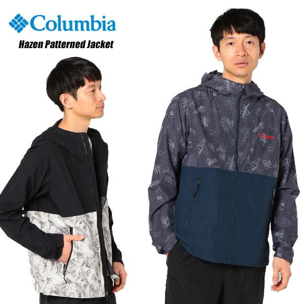 即納可★ 【Columbia】コロンビア ヘイゼン パターンド ジャケット PM3795