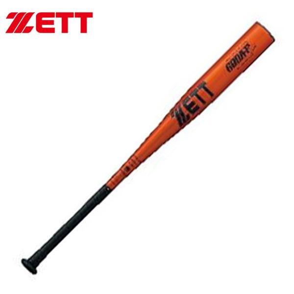 即納可★ 【ZETT】ゼット 中学硬式用 金属バット ゴーダFゼロ BAT2083 5600