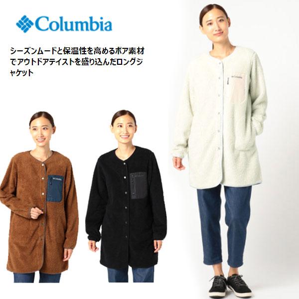 即納可★ 【Columbia】コロンビア シカゴ アベニューウィメンズ ジャケット PL3228