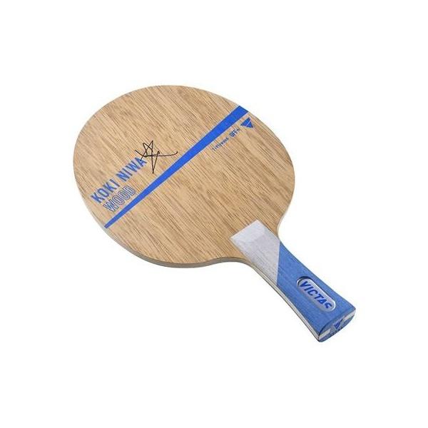 ◆◆● <ヴィクタス> VICTAS TSP Koki Niwa Wood FL 027204 卓球 ラケット シェーク