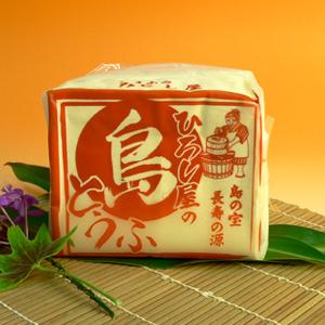 昔ながらのにがりで作る沖縄の 島豆腐 はそのままでも 炒めても絶品 濃厚な大豆の味とにがりの効いた味わい ゴーヤーちゃんぷるーにはやっぱこれ 島豆腐1丁 無料 1 賞味期限:製造から2週間 製造日当日発送 味が濃厚な沖縄の島豆腐 炒めても美味しい 000g 格安激安 そのままで食べても 冷蔵便