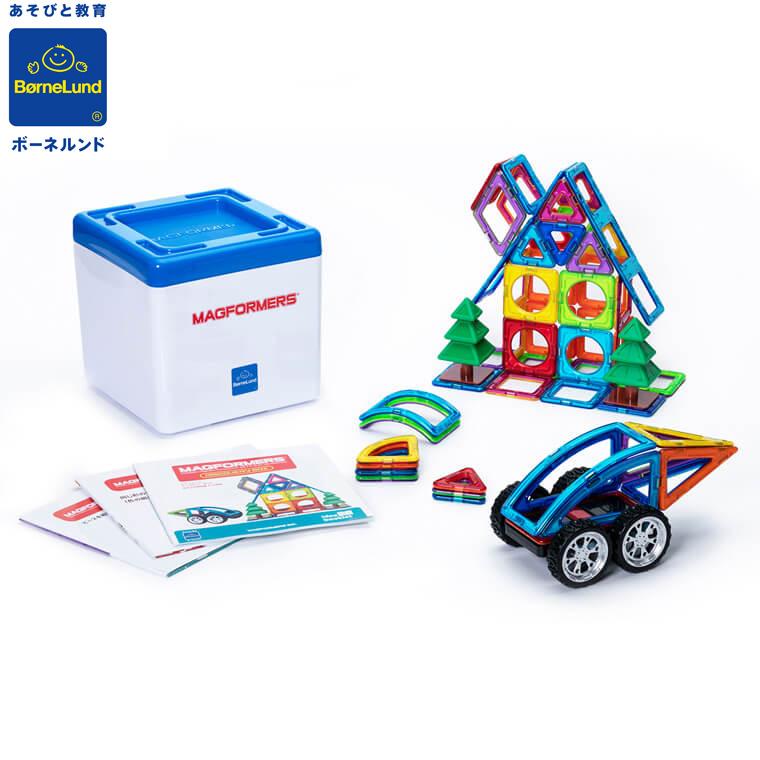 マグネット ブロック 磁石 パズル 知育玩具 NEW おもちゃ 誕生日 子供 プレゼント ボーネルンド マグフォーマー 男の子 正規品 すぐ使える割引クーポン 送料無料 女の子 ディスカバリーBOX 71ピース