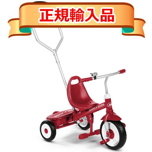 三輪車 #451A S&S Trike with Step 正規輸入品 三輪車 乗用玩具 のりもの