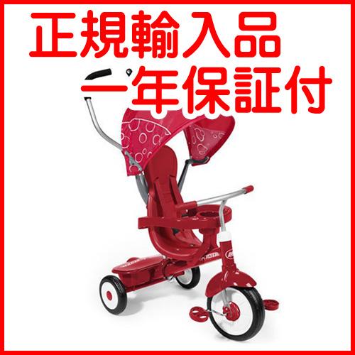 #811A 4-イン-1トライク 三輪車 正規輸入品 保証付 三輪車 乗用玩具 のりもの