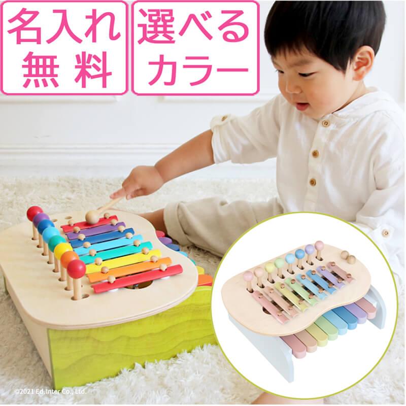 出産祝い 木のおもちゃ 楽器 知育玩具 誕生日 子供 男の子 直送商品 女の子 プレゼント デポー 0歳 2歳 エドインター 赤ちゃん すぐ使える割引クーポン 鉄琴 森のメロディーメーカー 1歳 名入れ ピアノ 1際