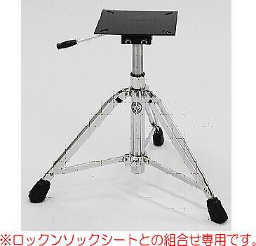 ROC-N-SOC/NR-BSOM ナイトロ ベース(ガス式・脚部のみ・マウント付き)【ロックンソック】
