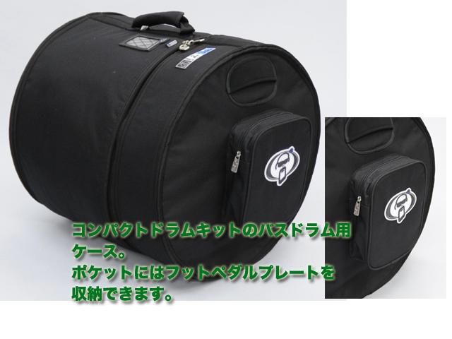 Protection Racket/コンパクトバスドラムケース LPTR16BD16(1616)【プロテクションラケット】