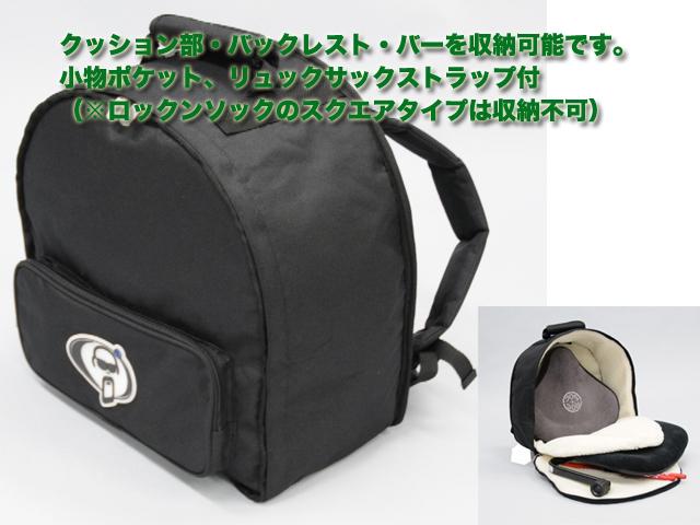 Protection Racket/ドラムスローンケース 9026【プロテクションラケット】