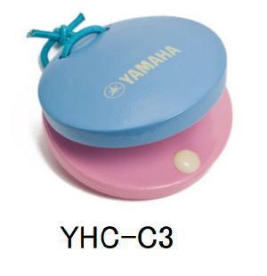3 980円以上は送料無料 一部地域を除く YAMAHA カラー塗装 ハンドカスタネット YHC-C3 ヤマハ 半額 アウトレットセール 特集