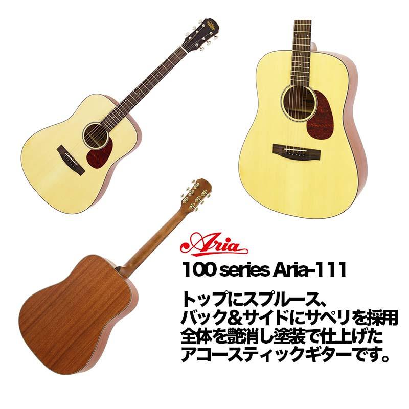 ARIA/アコースティックギター ドレッドノートタイプ 100 series Aria-111 MTN【アリア】
