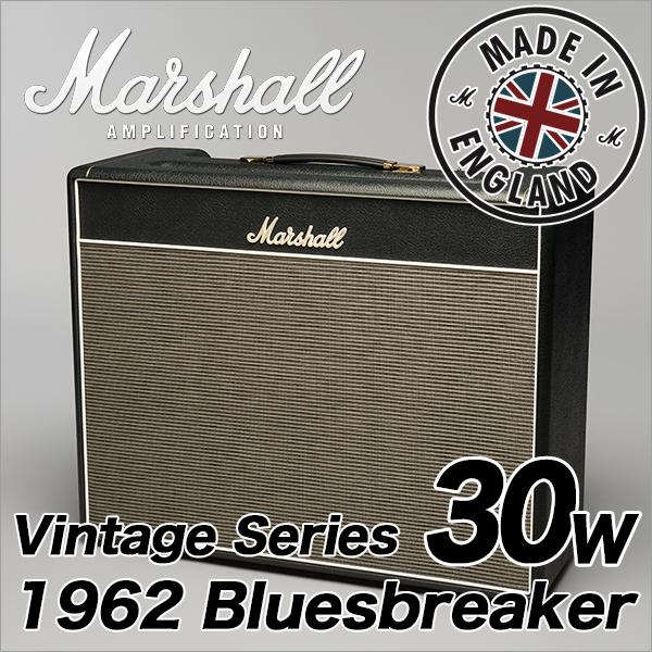 Marshall/Vintage Series 1962 Bluesbreaker【マーシャル】