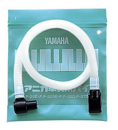 YAMAHA ピアニカ用 卓奏用ホース PTP-32D 卓奏用パイプ ヤマハピアニカ 代引き不可 鍵盤ハーモニカ 国内正規品 お気にいる