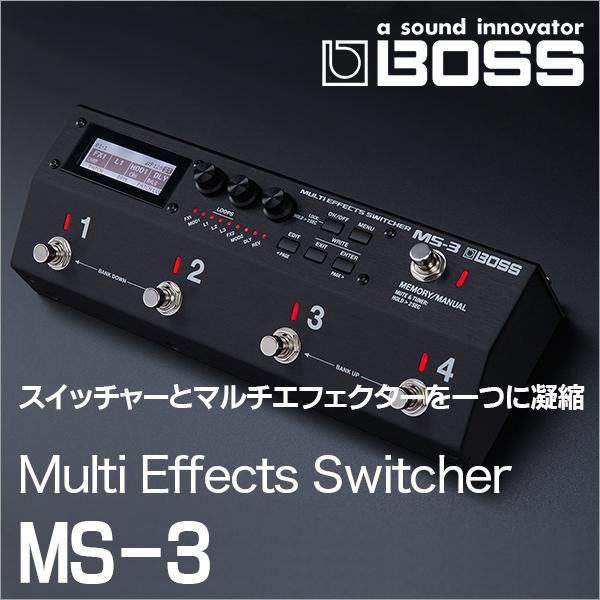 BOSS/Multi Effects Switcher MS-3 マルチエフェクト・スイッチャー ms3【ボス】
