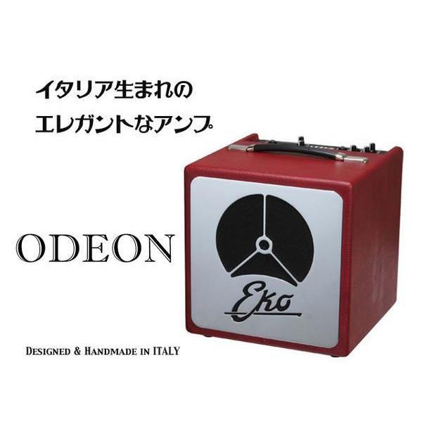 EKO/ギターアンプ ODEON (30Wソリッドステート・アンプ)