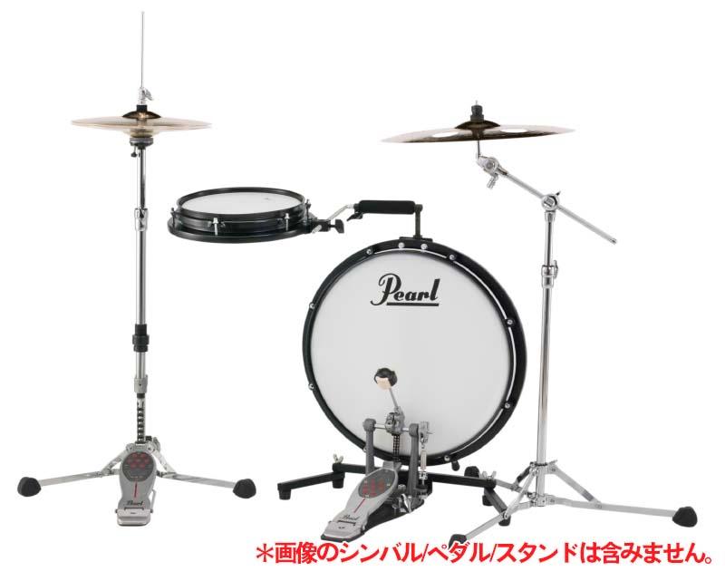 Pearl パール ドラムセット コンパクトトラベラー PCTK-1810BG【パール】
