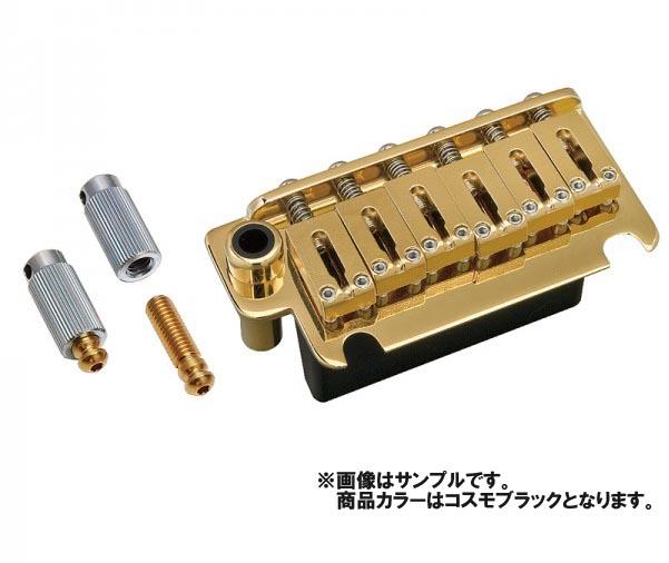 GOTOH/Guitar Tremoro Units 510TS-FE1 Cosmo Black【ゴトー】