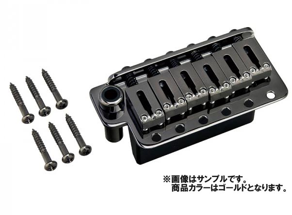 GOTOH Tremoro/Guitar Units Tremoro 510TS-FE2 Units 510TS-FE2 Gold【ゴトー】, 工具の三河屋:48d1b2fa --- jphupkens.be