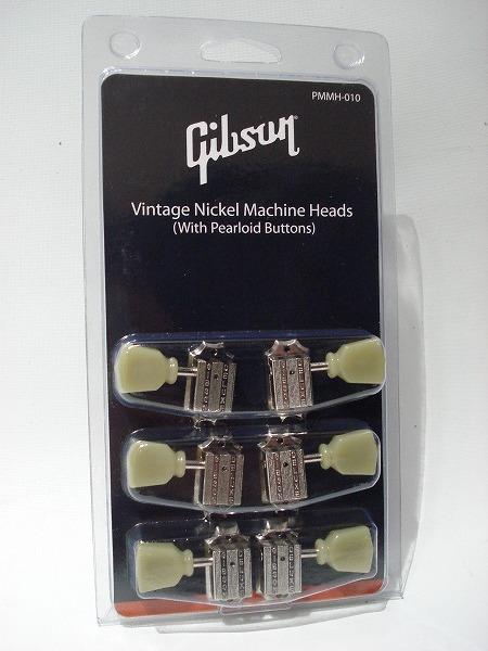 Gibson/ペグ PMMH-010 《Vintage Machine Head Kluson Style Nickel》 【ギブソン/パーツ】