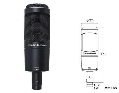 audio-technica/DCバイアス・コンデンサー型 AT2050【オーディオテクニカ】