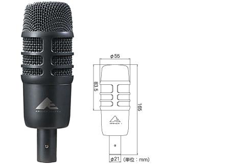 audio-technica/デュアルエレメント型 AE2500【オーディオテクニカ】