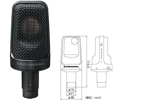 audio-technica/バックエレクトレット・コンデンサー型 AE3000【オーディオテクニカ】