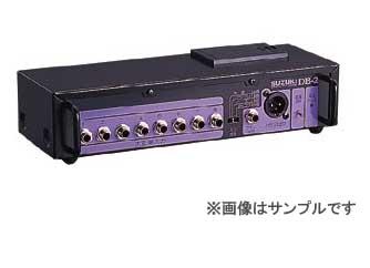 SUZUKI/大正琴ダイレクトボックス DB-2【スズキ】