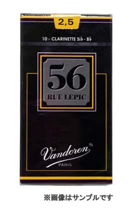 2020モデル Vandoren B♭クラリード 56ルピック バンドレン 至高 クラリネットリード バンドーレン