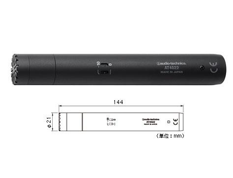 audio-technica/インストルメント・マイクロフォン AT4022(バックエレクトレット・コンデンサー型)【オーディオテクニカ】