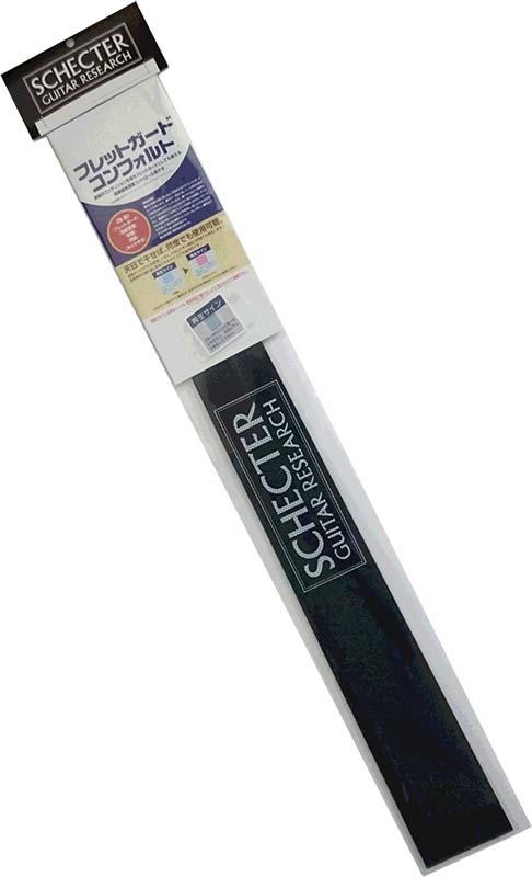 3 高級な 980円以上は送料無料 一部地域を除く SCHECTER フレットガードコンフォルト 開店記念セール B SGR-FG-CF 湿度コントロール剤 ベース用 シェクター