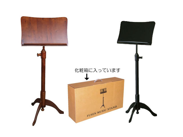 KIKUTANI/木製譜面台 FS-G【キクタニ】